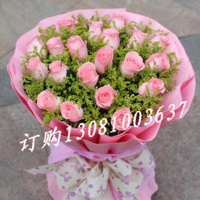 粉色瓦楞纸圆形包装